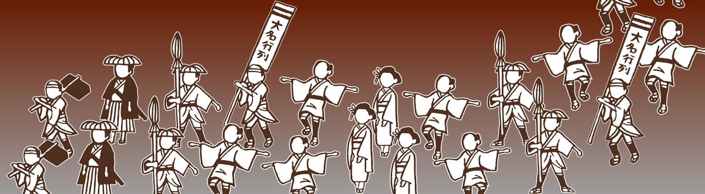 仏生山の歴史
